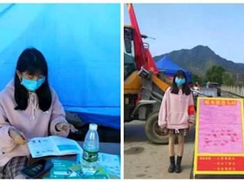 """青春战""""疫"""":学院青年大学生奋战疫情防控第一线(三)"""