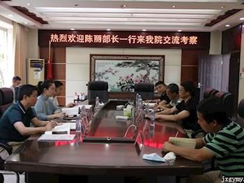 芦溪县县委常委、组织部部长陈丽一行来亚博app苹果手机下载交流考察