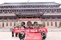 红袖青花社第十六期——非遗之旅,研学皇窑